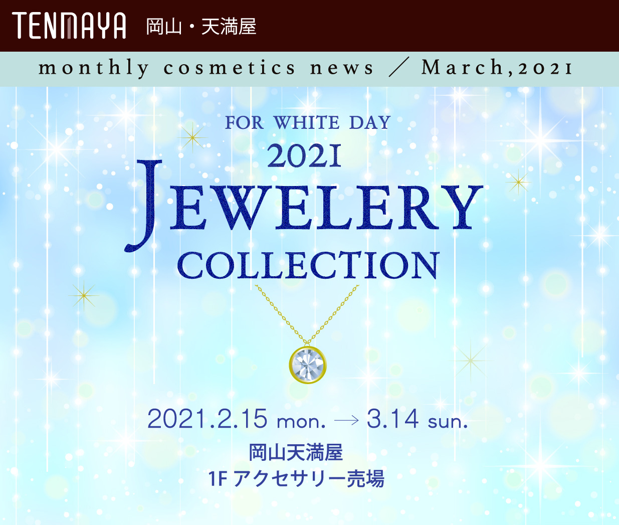 for white day 2021 Jewelery collection
